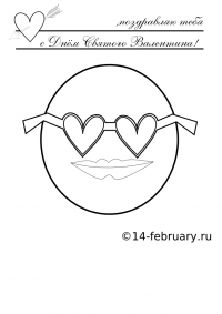 Раскраски на день валентина